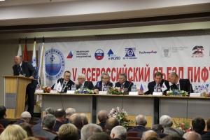 Пятый Всероссийский Съезд лифтовиков