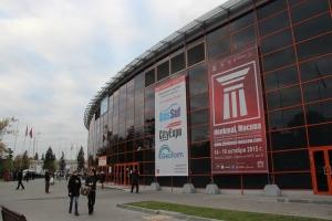 CityExpo – Международная выставка оборудования и технологии для городского строительства и ЖКХ