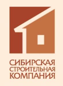 Сибирская Строительная Компания ООО