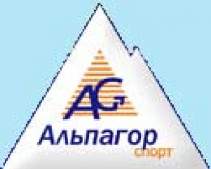 Альпагор-Спорт ООО