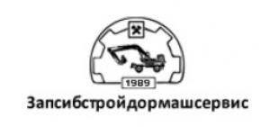Запсибстройдормашсервис ООО Западно-Сибирский Региональный Центр Стройдормашсервис