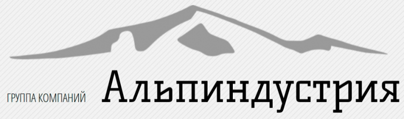 Альпиндустрия ООО Строительное Предприятие
