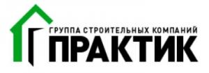 Практик ООО