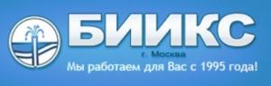 БИИКС ООО