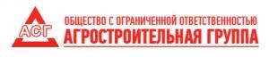 Агростроительная Группа ООО АСГ