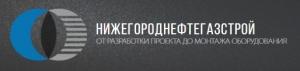 НижегородНефтеГазСтрой ООО ННГС