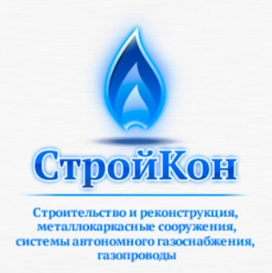 СтройКон ООО