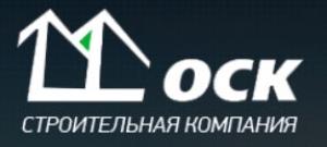 ОСК ООО