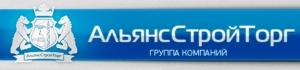 АльянсСтройТорг ООО
