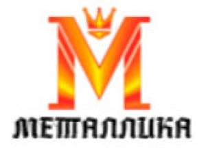 Металлика ООО