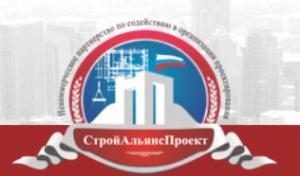 СРО СтройАльянсПроект Ассоциация Проектировщиков НП АП САП