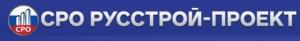 СРО РусСтрой-Проект НП Объединение Профессиональных Проектировщиков