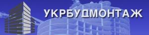 Укрбудмонтаж ООО Укрстроймонтаж