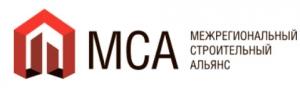 Межрегиональный Строительный Альянс ООО МСА