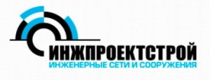 Инжпроектстрой ООО