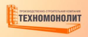 Техномонолит ООО