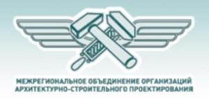 СРО Межрегиональное Объединение Организаций Архитектурно-Строительного Проектирования НП МООАСП