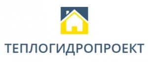 ТеплоГидроПроект ООО