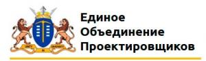 СРО Единое Объединение Проектировщиков по Ленинградской Области и Северо-Западу НП ЕО ПЛОСЗ