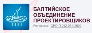 СРО Балтийское Объединение Проектировщиков НП БОП