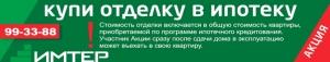 Имтер ООО