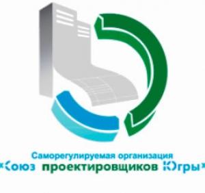 СРО Союз Проектировщиков Югры НП Юграстройпроект