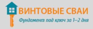 Рязанский Завод Винтовых Свай ООО