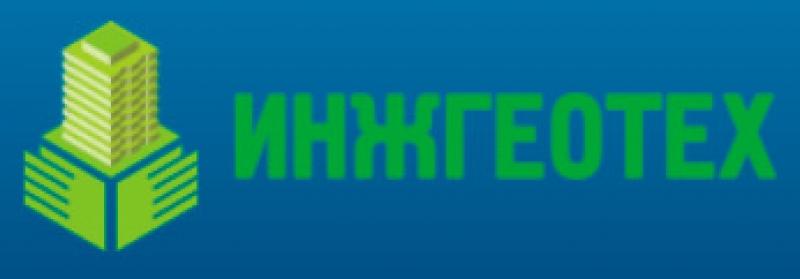 СРО Инжгеотех НП Ассоциация Национальное Объединение Организаций по Инженерным Изысканиям, Геологии и Геотехнике