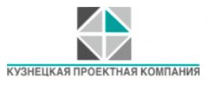 Кузнецкая Проектная Компания ООО КПК