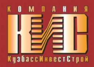 КузбассИнвестСтрой ООО