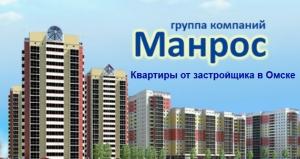 Манрос ООО