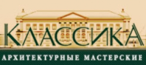 Архитектурные Мастерские – Классика ООО АМ – Классика