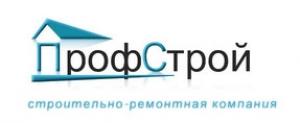 ПрофСтрой ООО