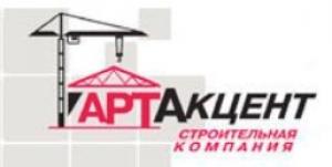 Арт-Акцент ООО