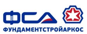 Фундаментстройаркос ООО Научно-Производственное Объединение ФСА