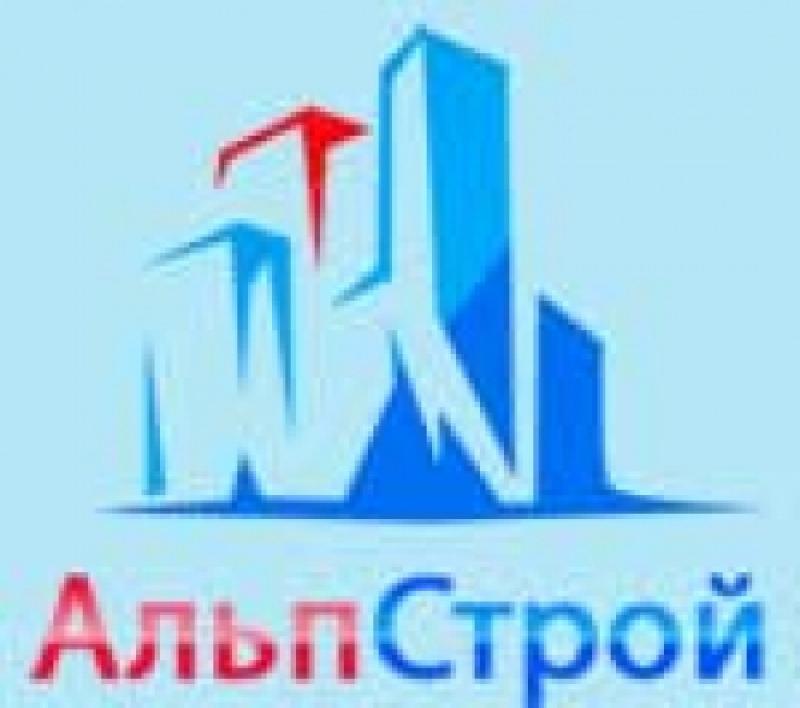 Альпстрой ООО