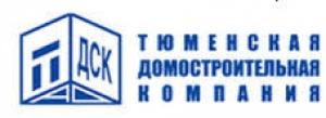 Тюменская Домостроительная Компания ОАО ТДСК