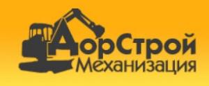 ДорСтройМеханизация ООО
