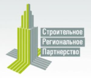 СРО Ассоциация Строительное Региональное Партнерство НП СРО А СРП