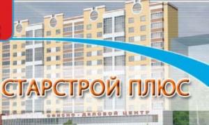Старстрой Плюс ООО