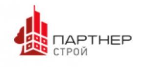 Партнер-Строй ЗАО