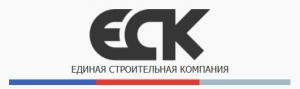 Единая Строительная Компания ООО ЕСК