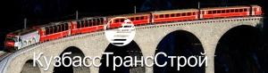КузбассТрансСтрой ООО
