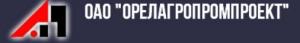 Орелагропромпроект ОАО