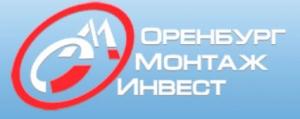 ОренбургМонтажИнвест ООО ОМИ