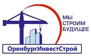 ОренбургИнвестСтрой ООО