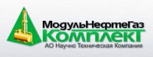 МодульНефтеГазКомплект ЗАО МНГК