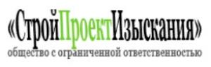 СтройПроектИзыскания ООО