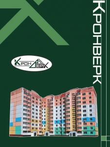 Кронверк Проект ООО