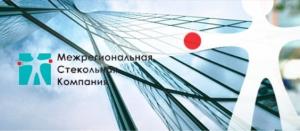 Межрегиональная Стекольная Компания ООО МСК